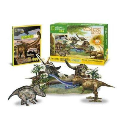 3D puzzle Dinópark (43 db-os)