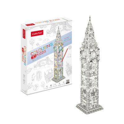 3D puzzle kiszínezhető Big Ben (59 db-os)
